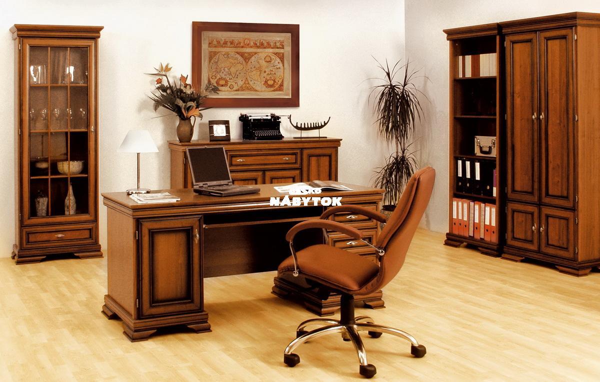 Мебель домашняя: цена основных поставщиков, купить оптом или.